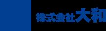 works02_img_05|株式会社 大和